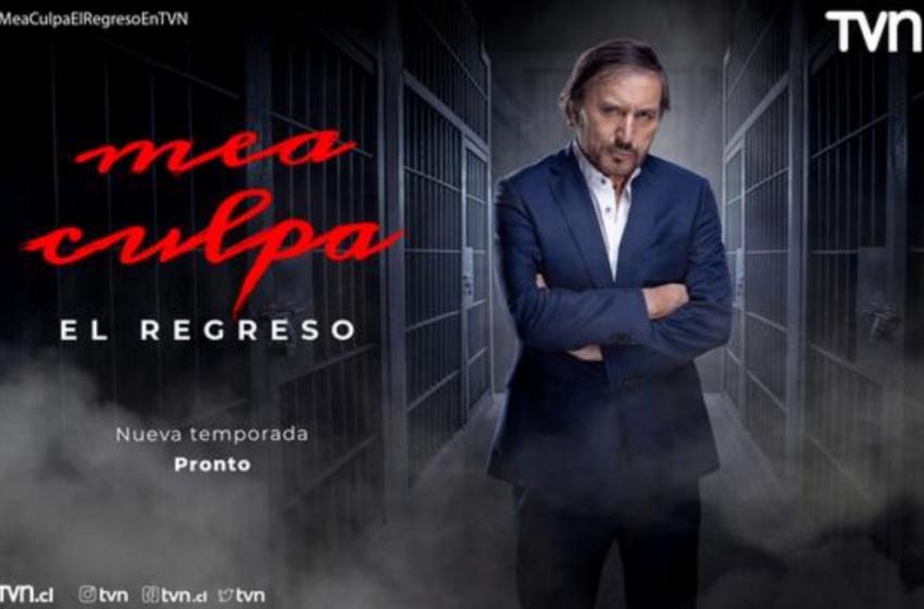 Carlos Pinto tras el regreso de Mea Culpa: «No existe algo más moderno que un clásico»
